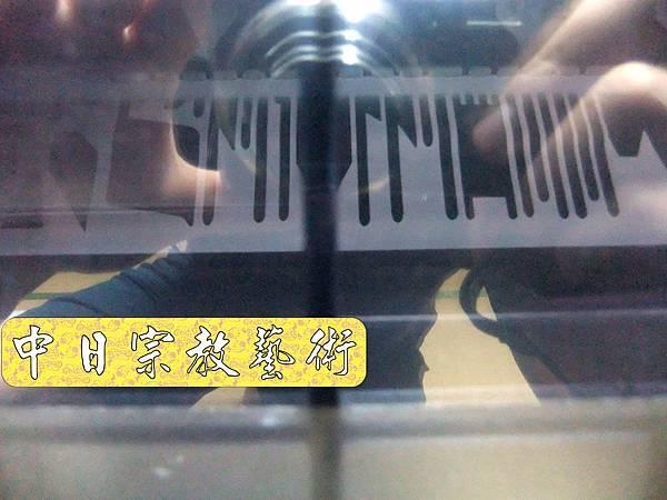 Q2103.一貫道明明上帝聯-佛具佛像掛神桌佛桌神明櫥佛櫥神像佛聯神明彩聯對雷射雕刻.jpg
