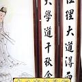 Q3005.一貫道神桌神明彩聯對~觀世音菩薩.JPG