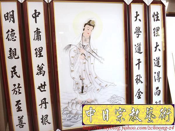 Q3002.一貫道神桌神明彩聯對~觀世音菩薩.JPG