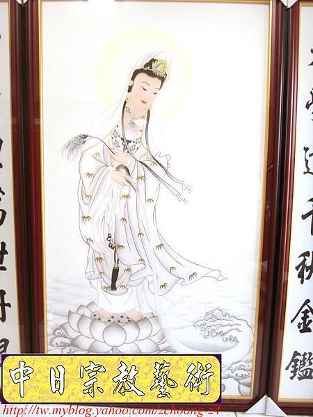 Q3004.一貫道神桌神明彩聯對~觀世音菩薩.JPG