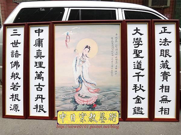 Q3201.一貫道佛桌 南海古佛畫像.JPG