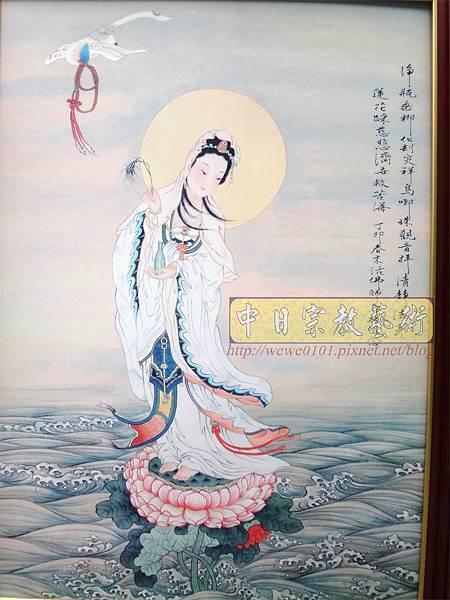 Q3206.一貫道佛桌 南海古佛畫像.JPG
