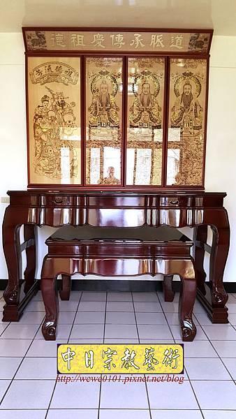 N32602.七尺拉米神桌 三清道祖影刻木雕佛聯.jpg