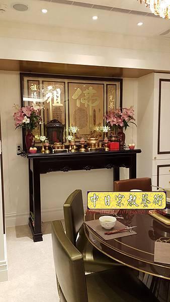 N32804.五尺一黑紫檀如意佛桌 金字木雕佛祖聯.jpg