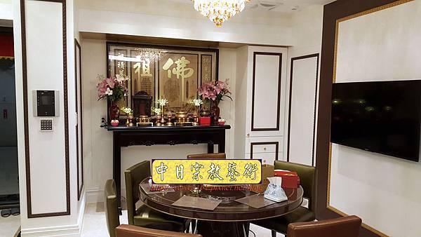 N32810.五尺一黑紫檀如意佛桌 金字木雕佛祖聯.jpg