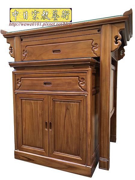 M19402.三尺半柚木翹頭櫃型佛桌.JPG