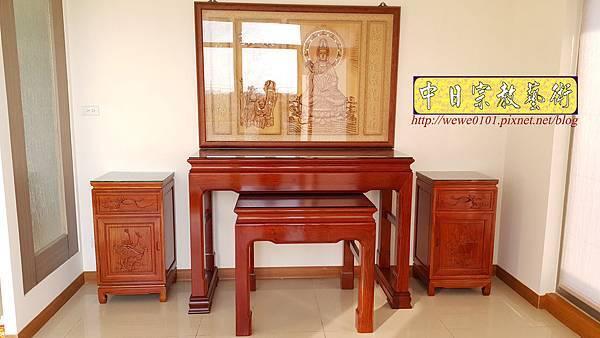 N33002.五尺一花梨素面神桌 仿浮雕觀音木雕聯.jpg
