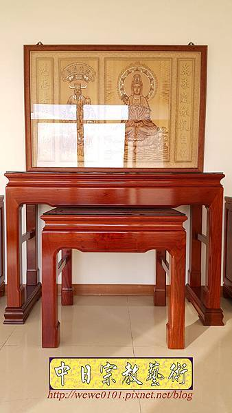 N33001.五尺一花梨素面神桌 仿浮雕觀音木雕聯.jpg