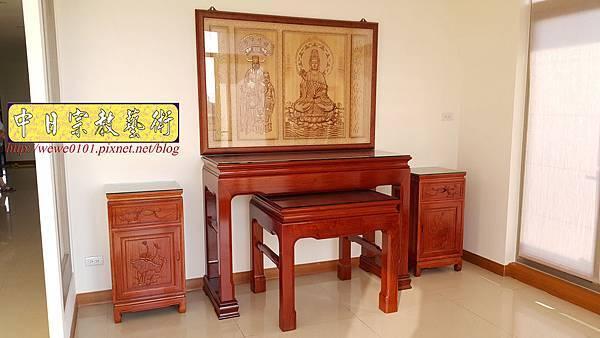 N33007.五尺一花梨素面神桌 仿浮雕觀音木雕聯.jpg