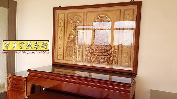 N33009.五尺一花梨素面神桌 仿浮雕觀音木雕聯.jpg