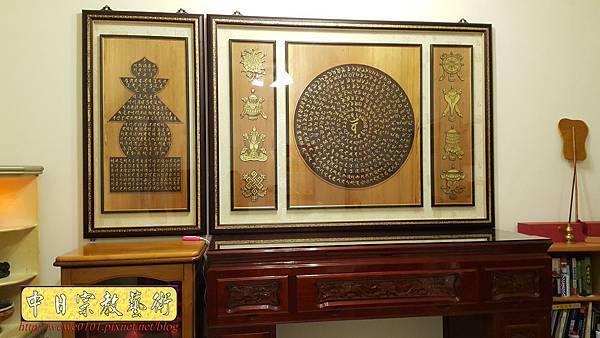N33203.五尺一櫃型佛桌 梵書佛頂尊勝陀羅尼咒.jpg