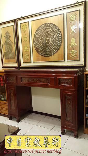 N33201.五尺一櫃型佛桌 梵書佛頂尊勝陀羅尼咒.jpg