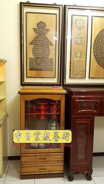 N33206.五尺一櫃型佛桌 梵書佛頂尊勝陀羅尼咒.jpg
