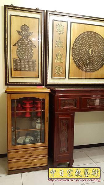 N33205.五尺一櫃型佛桌 梵書佛頂尊勝陀羅尼咒.jpg