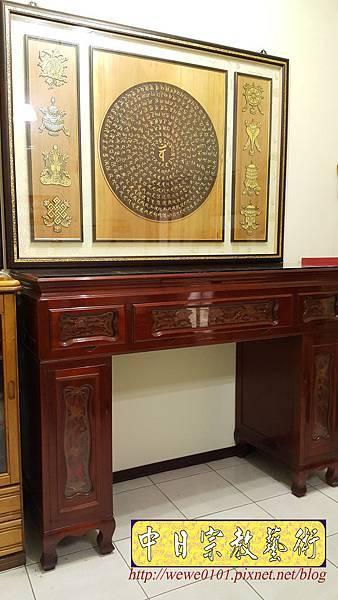 N33202.五尺一櫃型佛桌 梵書佛頂尊勝陀羅尼咒.jpg