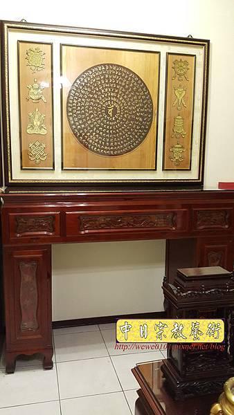 N33207.五尺一櫃型佛桌 梵書佛頂尊勝陀羅尼咒.jpg