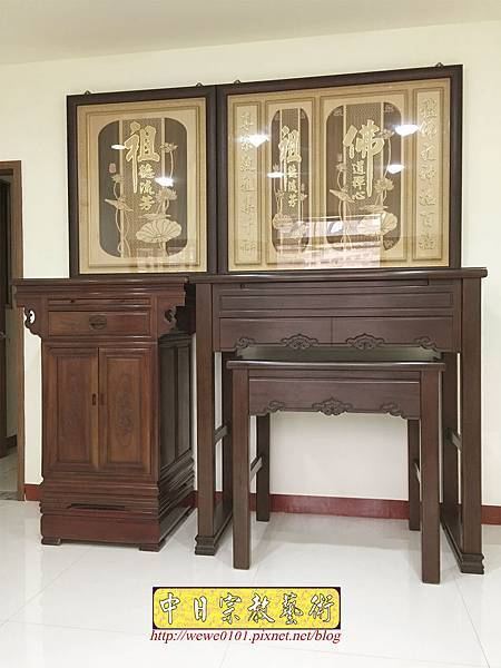 N33502.四尺二黑紫檀如意佛桌 二尺二公媽櫃 佛道禪心木雕聯 雙姓祖先.JPG