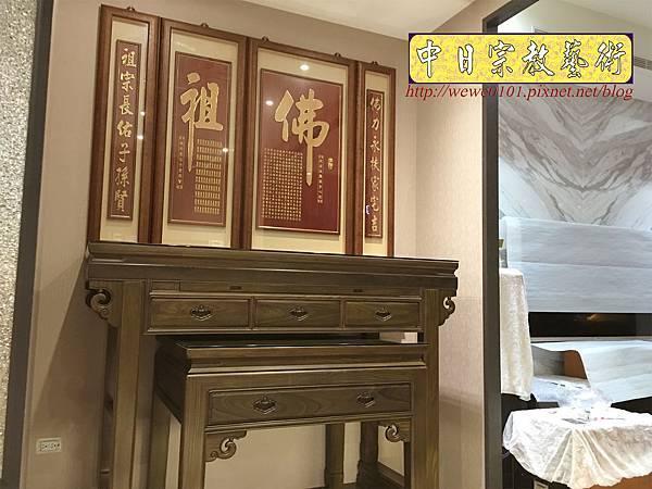 N33604.五尺一綠檀明式佛桌 木雕佛祖聯.JPG