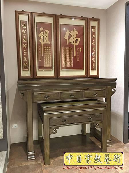 N33602.五尺一綠檀明式佛桌 木雕佛祖聯.JPG