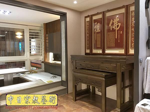 N33603.五尺一綠檀明式佛桌 木雕佛祖聯.JPG