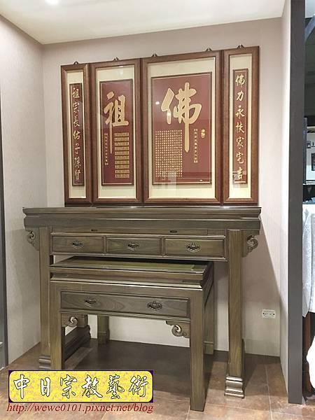 N33601.五尺一綠檀明式佛桌 木雕佛祖聯.JPG