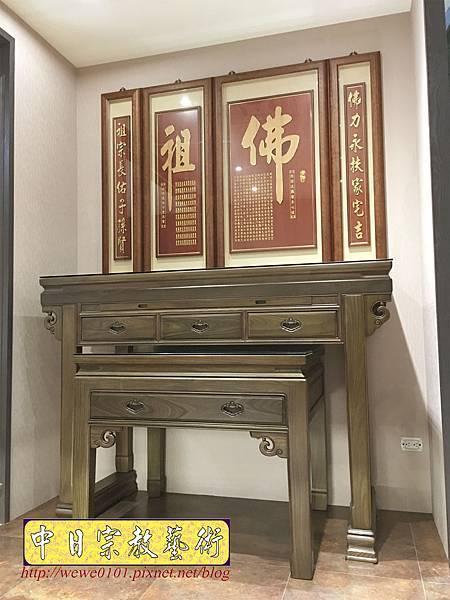 N33606.五尺一綠檀明式佛桌 木雕佛祖聯.JPG