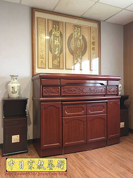 N33702.五尺一櫃型佛桌 觀自在木雕佛聯.JPG