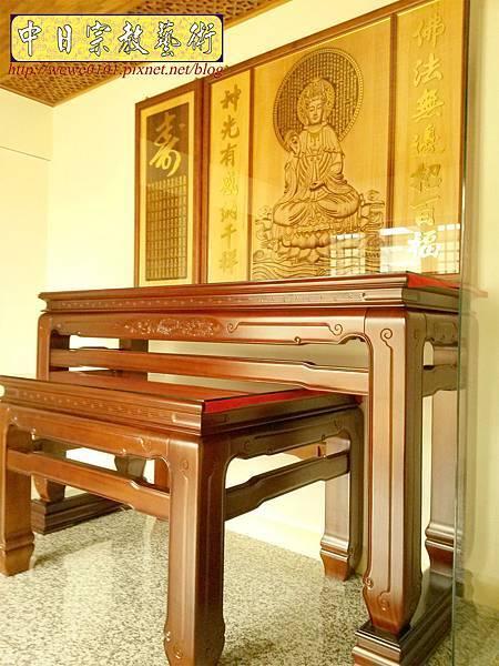 N33904.五尺八鹿港型佛桌 仿浮雕觀音木雕聯.jpg