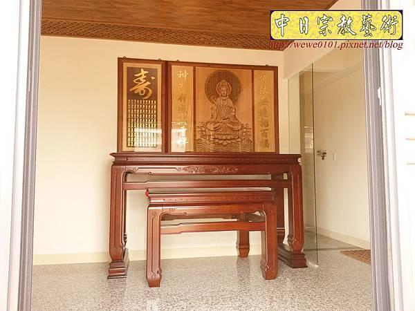 N33908.五尺八鹿港型佛桌 仿浮雕觀音木雕聯.jpg