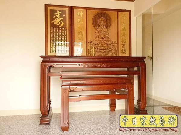 N33907.五尺八鹿港型佛桌 仿浮雕觀音木雕聯.jpg