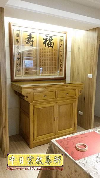 N34102.四尺二元寶中式櫃型佛桌 百福百壽木雕佛祖聯.jpg