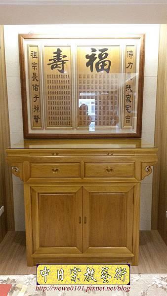 N34101.四尺二元寶中式櫃型佛桌 百福百壽木雕佛祖聯.jpg