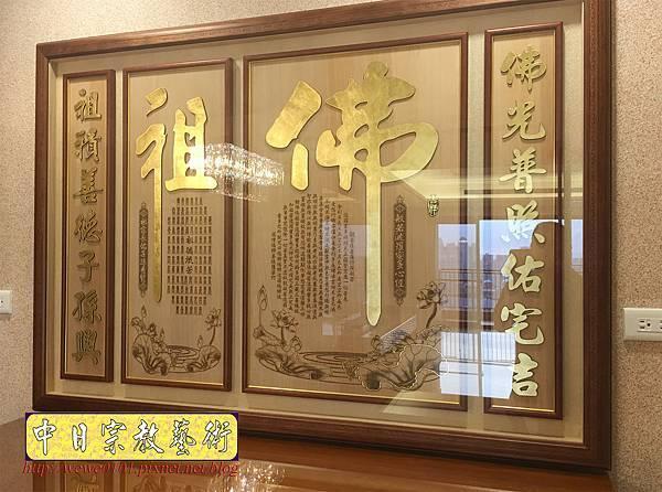 N34505.五尺八櫃型佛桌 佛祖字貼金木雕佛聯.JPG