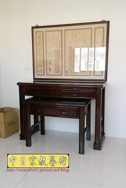 N34604.五尺一黑紫檀素面佛桌 觀自在木雕佛祖聯.jpg