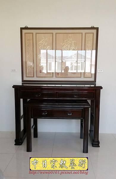 N34602.五尺一黑紫檀素面佛桌 觀自在木雕佛祖聯.jpg