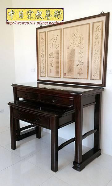 N34605.五尺一黑紫檀素面佛桌 觀自在木雕佛祖聯.jpg