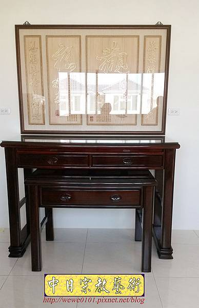 N34601.五尺一黑紫檀素面佛桌 觀自在木雕佛祖聯.jpg