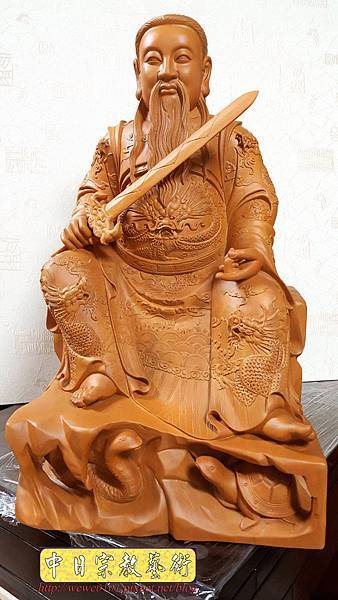 L6801.北極玄天上帝梢楠木神像雕刻.jpg