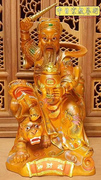 L6901.武財神木雕 八路財神雕刻 一尺六武財神趙公明.jpg