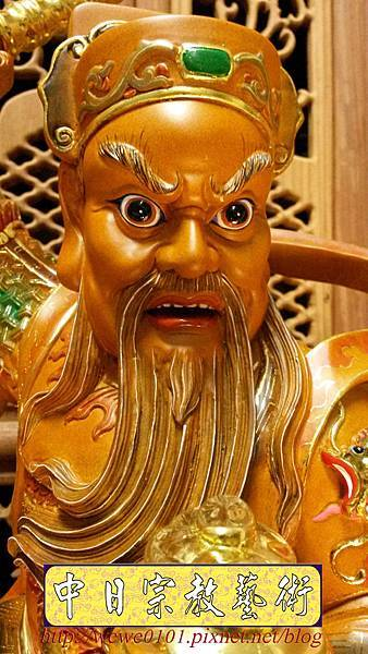 L6906.武財神木雕 八路財神雕刻 一尺六武財神趙公明.jpg