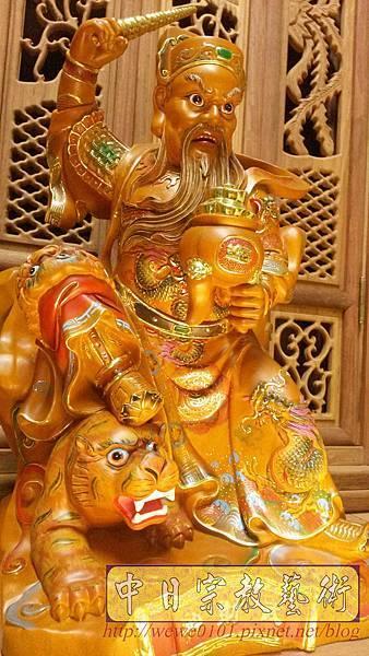 L6902.武財神木雕 八路財神雕刻 一尺六武財神趙公明.jpg