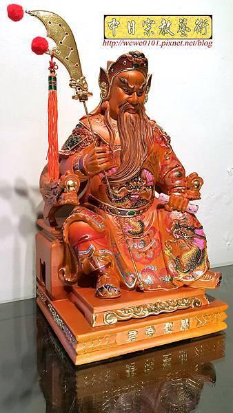 L7002.關聖帝君神像雕刻.jpg