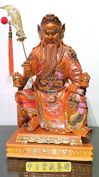 L7001.關聖帝君神像雕刻.jpg