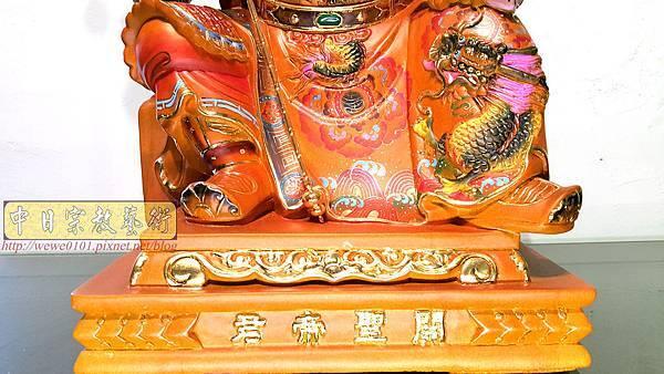 L7012.關聖帝君神像雕刻.jpg