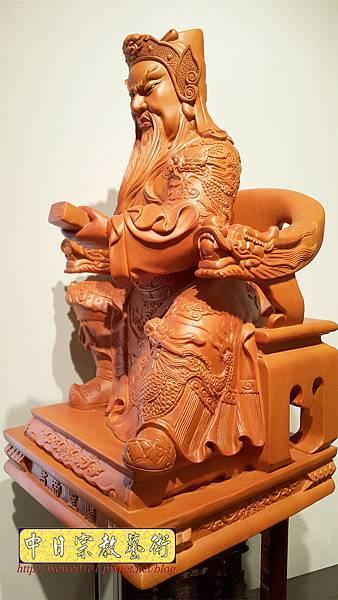 L7408.關聖帝君神像雕刻.jpg