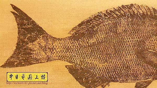 J5109.壽司店開業招牌 實木雕刻.jpg