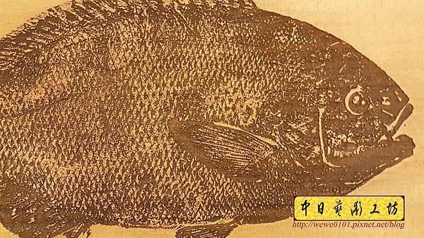 J5108.壽司店開業招牌 實木雕刻.jpg