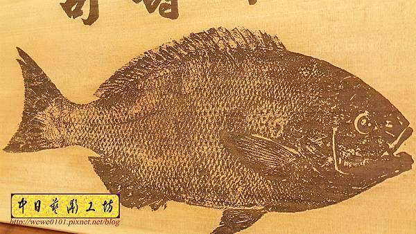 J5110.壽司店開業招牌 實木雕刻.jpg