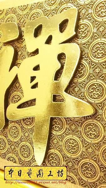 J5206.佛寺木匾 掛牌雕刻 實木雕刻製作.jpg