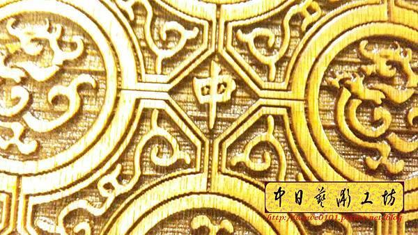 J5207.佛寺木匾 掛牌雕刻 實木雕刻製作.jpg